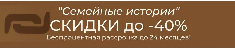 Пинскдрев на Брестской1