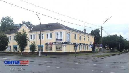 Сантехстроймаркет по Комсомольской