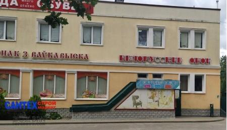 Сантехстроймаркет по Минина-Пожарского