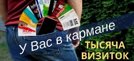 Что такое IT-визитка BOXBRN