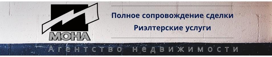 Мона. Слайдер Шапка. + Левая колонка