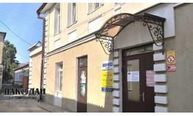 Центр недвижимости Пакодан