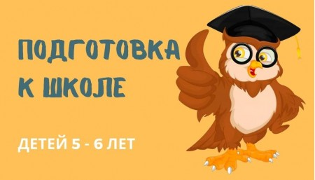 Логопед-дефектолог в Барановичах