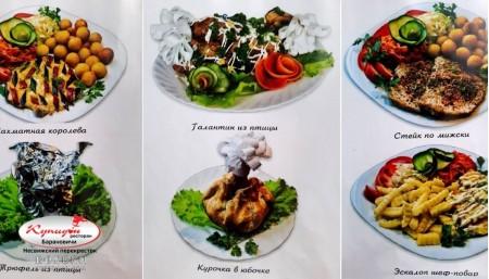 Ресторан Купидон в Барановичах